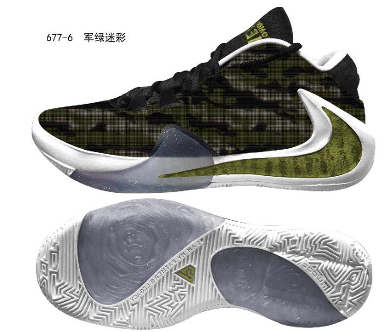 2019 Nike Zoom Freak 1 Army Green Black White Basketball Shoes