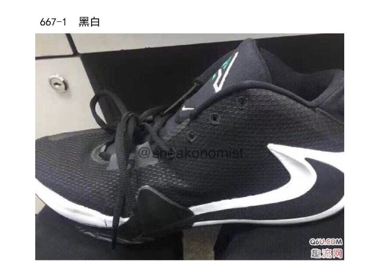 2019 Nike Zoom Freak 1 Black White Basketball Shoes